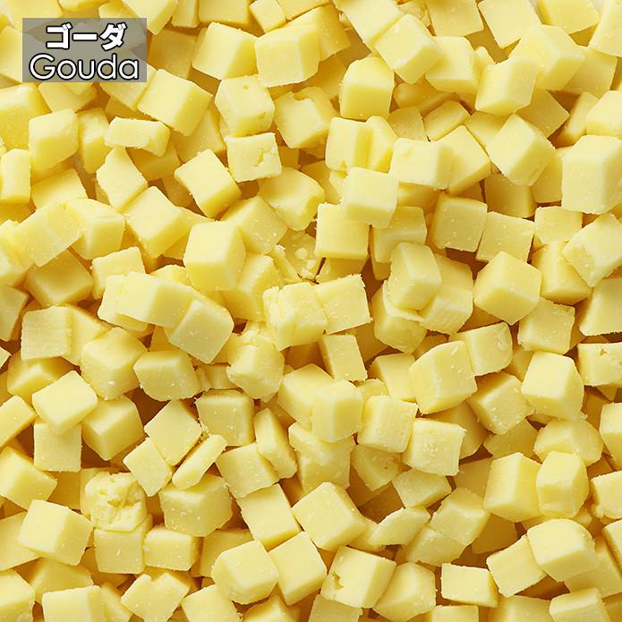 ナチュラル ゴーダチーズ 10mmダイスカット ニュージーランド産 1kg