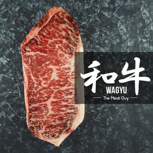 前沢牛 サーロインステーキ 和牛 250g