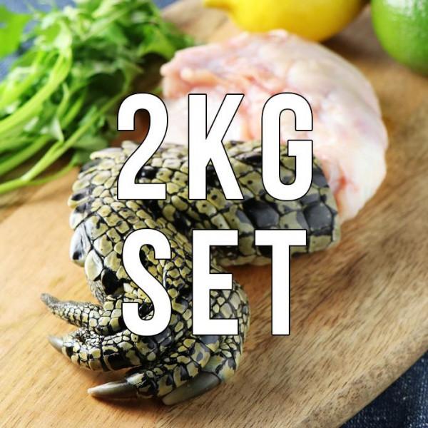 【送料無料】数量限定 ワニツメ サイズ色々2kgセット オーストラリア産