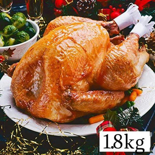 【送料無料】フランス産 七面鳥 ターキー 丸 ベイビーサイズ 約1.8kg 2-4人用
