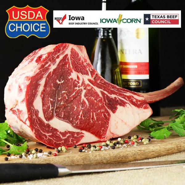 【送料無料】USDAチョイス トマホークステーキ 【量り売り(不定款)】(Weight)