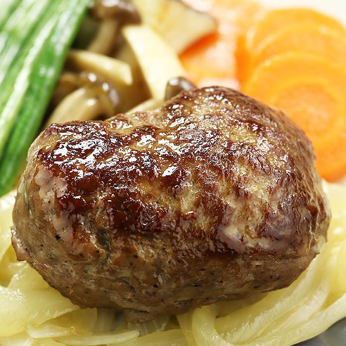 100% Grass-Fed Beef Hamburger Steak Pre-Spiced (300g)