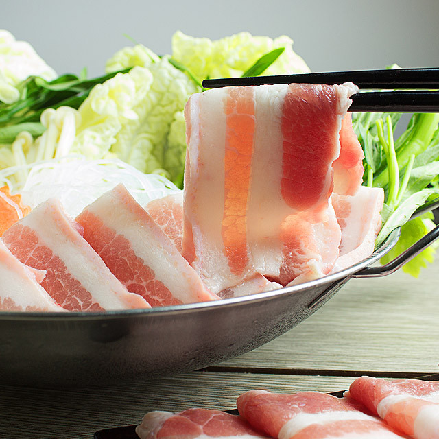 Pork Belly Slices 2.5mm (500g)
