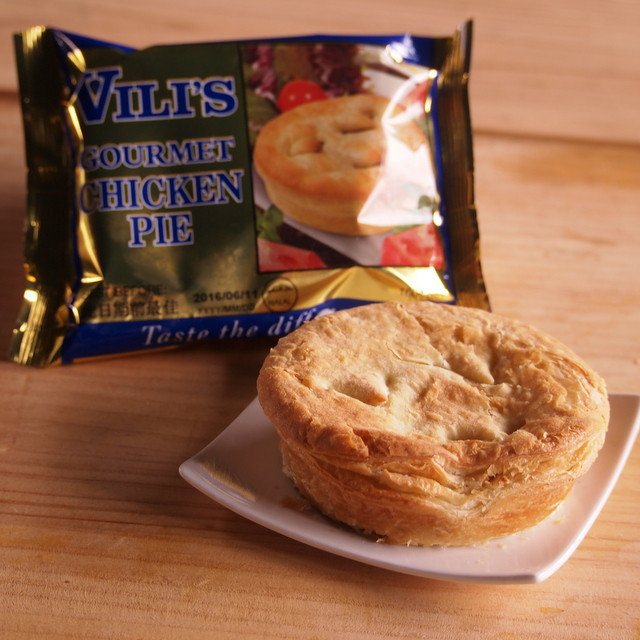 Vili's Chicken Meat Pie (160g)