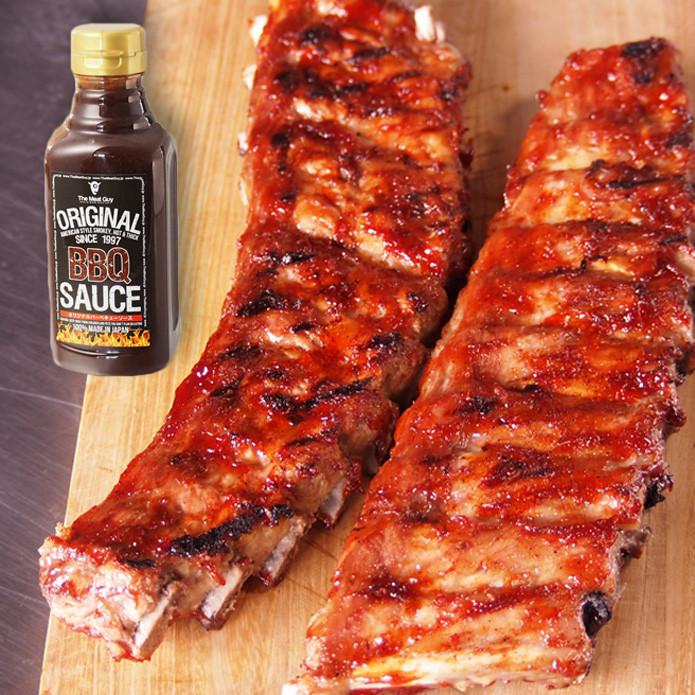 BBQ Sauce and Back Rib Set!