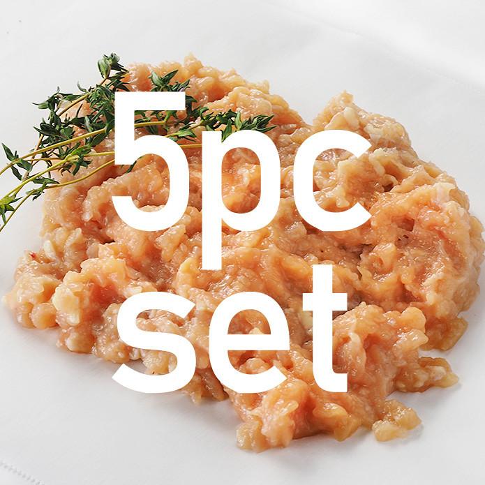 (Free Shipping) KINSOU-DORI Chicken Mince  (500g x 5pc)