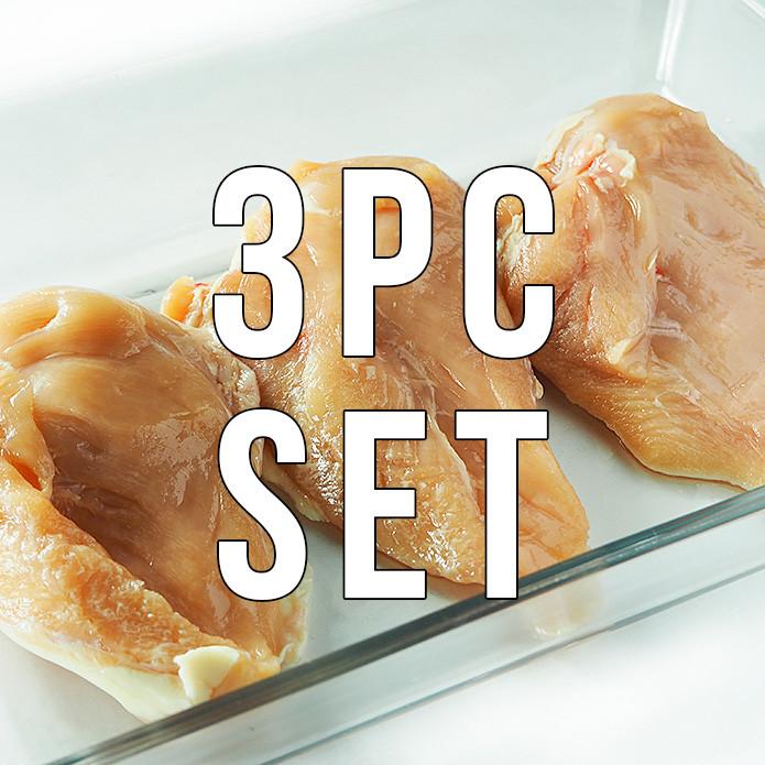 (Free Shipping!) KINSOU-DORI Boneless Chicken Breast 3kg Set!