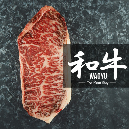 Japanese Wagyu Beef Striploin Steak 250g