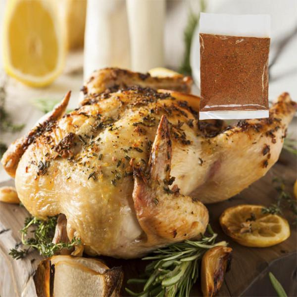 Chicken Griller (1.2kg) + Chicken Spice (20g)