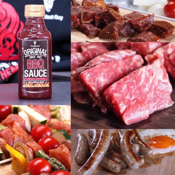 (Free Shipping) Yaki Niku Set + Free BBQ Sauce