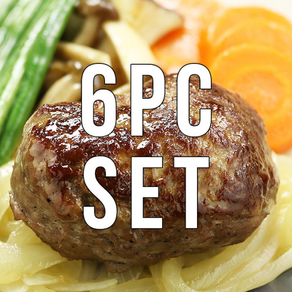 (Free Shipping) 100% Grass-Fed Hamburger Steak 150g x 6pc Set (No additives, no sugar)
