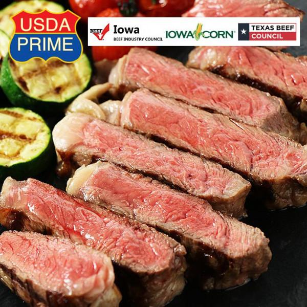 USDA Prime Sirloin Steak 350g
