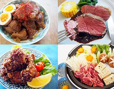 EXPAND YOUR REPERTOIRE! LAMB MEAT RECIPES (BY CUT)