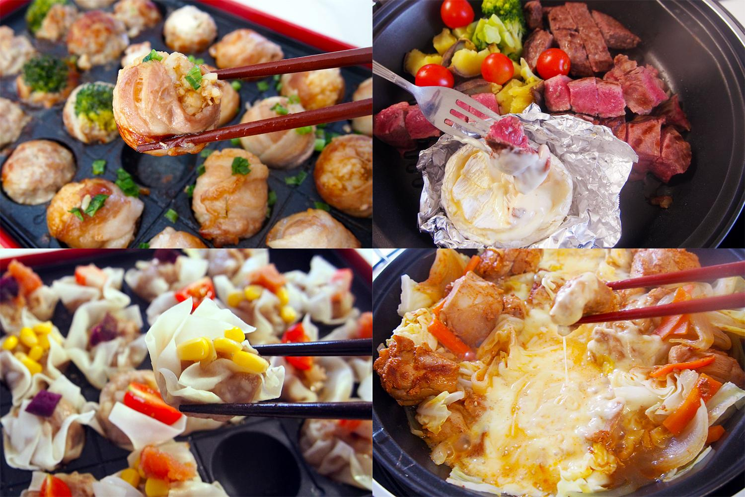 MAKE MAIN AND SIDE DISHES AT THE SAME TIME! EASY MEAT RECIPES USING A HOT PLATE