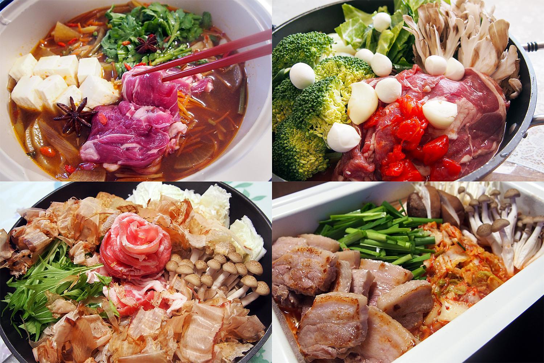 超ポカポカ肉鍋レシピ