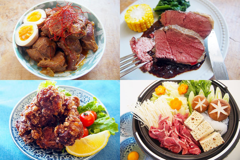 おすすめラム肉レシピ